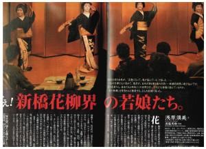 『東京人』2015年6月号より