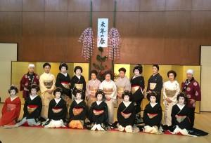 2015/1/7 浅草見番新年顔合わせ会(芸者衆)