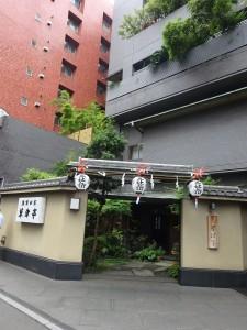 「草津亭」最後の三社祭