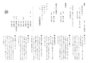 大江戸プロ3