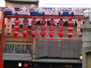 上七軒の花街舞踊「北野をどり」(2011年)