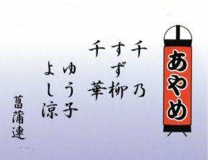 スキャン_20160518 (2) (800x615)